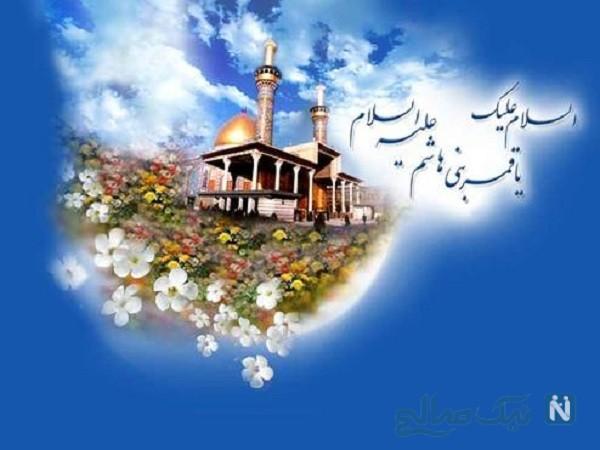 تبریک ولادت حضرت ابوالفضل عباس