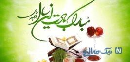 پروفایل عید نوروز | جملات زیبا برای تبریک نوروز