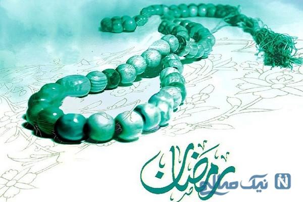 متن ویژه برای تبریک فرار رسیدن ماه رمضان