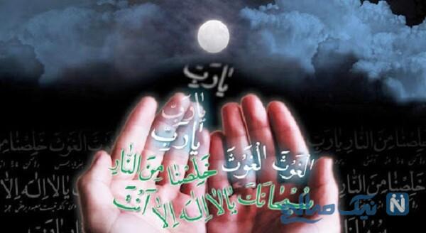 پیامک شب قدر