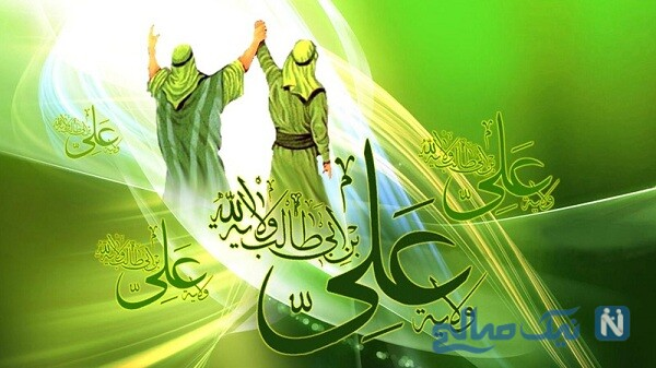 جملات زیبا و پیامک تبریک عید غدیر خم