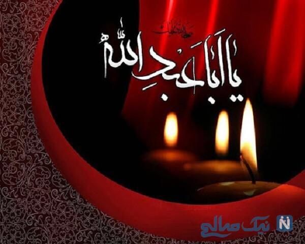 عکس نوشته برای تاسوعا