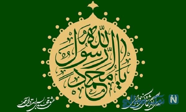 پیامک تبریک میلاد حضرت محمد