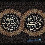 پیامک تسلیت رحلت پیامبر اکرم و شهادت امام حسن مجتبی