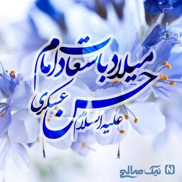 تبریک ولادت امام حسن عسکری با پیامک های جدید