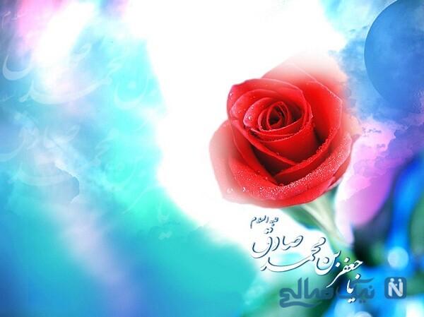 تبریک میلاد امام صادق با پیامک های جدید