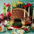 عکس نوشته و متن زیبا برای عید نوروز