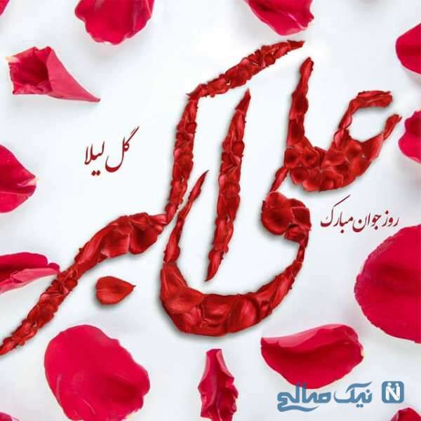 عکس نوشته تبریک ولادت حضرت علی اکبر