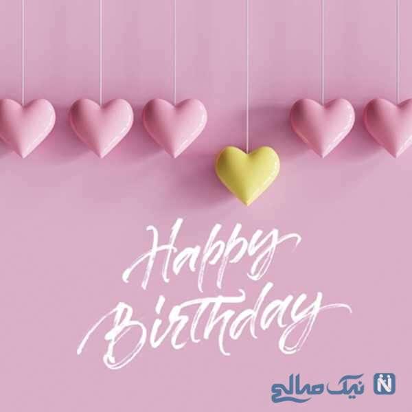عکس پروفایل و جملات زیبا برای تبریک تولد