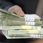آمادهباش بانکها برای پرداخت وامهای ده میلیونی ازدواج