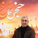 مراسم تجلیل خانواده شهدا از ابراهیم حاتمی کیا کارگردان سینما