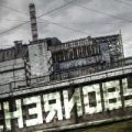 داخل «نیروگاه چرنوبیل» را ۳۲ سال پس از فاجعه ببینید