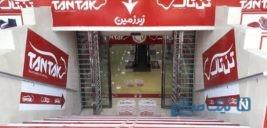 برند تنتاک پیشگام در تولید کالای باکیفیت ایرانی