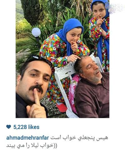 سلفی جالب احمد مهرانفر از پشت صحنه پایتخت ۴+عکس
