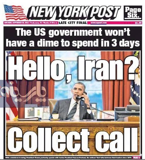 صفحه اول نیویورک پست : سلام، ایران؟؟+عکس
