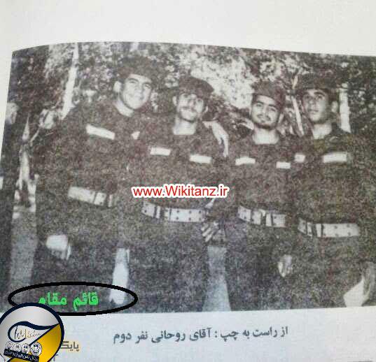 عکس حسن روحانی در دوران سربازی!
