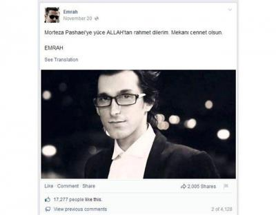 تسلیت خواننده مشهور ترکیه برای مرتضی پاشایی+عکس