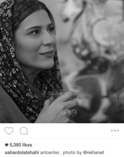 تصویر جدید سحر دولتشاهی در اینستاگرامش+عکس