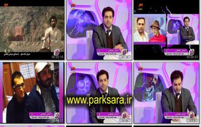 افشاگری اینستاگرامی مجری سرشناس تلویزیون درباره ممنوعیت پخش آیتم مرتضی پاشایی!+عکس
