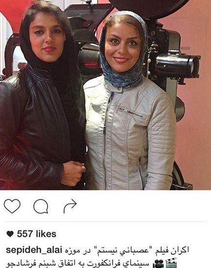 شبنم فرشادجو در خارج از کشور!+تصاویر
