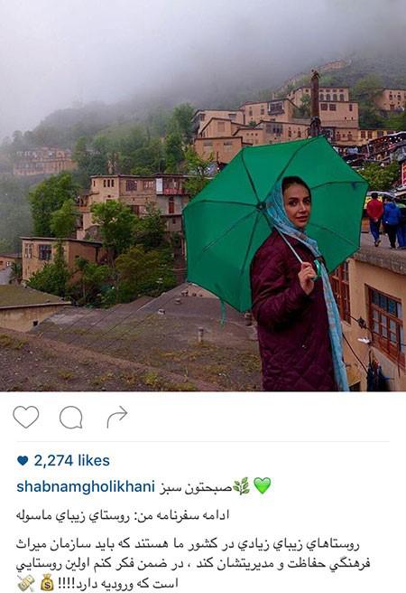 شبنم قلی خانی و لاله اسکندری بازیگر زن کشور+تصاویر