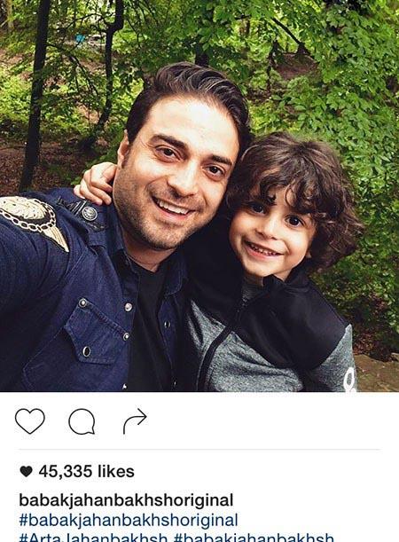بابک جهانبخش خواننده مشهور در کنار پسرش آرتا!+تصاویر