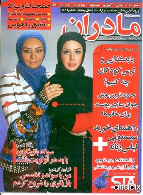 بازیگران ایرانی بر جلد مجلات;ویژه بهار۹۲ +عکس