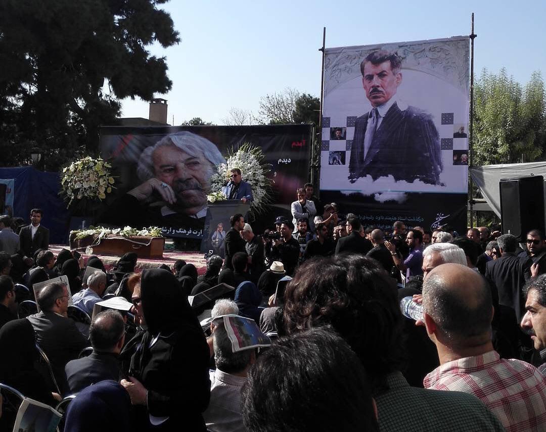 مراسم تشییع پیکر داوود رشیدی با حضور بازیگران مشهور!+تصاویر