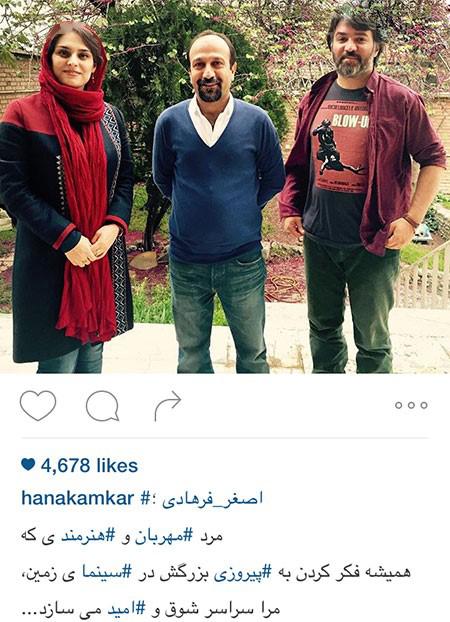 سلفی هایی از اصغر فرهادی و همسرش پریسا بخت آور+تصاویر