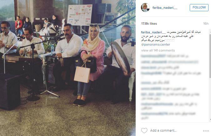 فریبا نادری از سلفی با محسن افشانی تا تبریک روز مرد+تصاویر