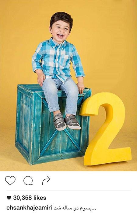 احسان خواجه امیری در کنار پدرش و تولد ۲ سالگی پسرش!+تصاویر