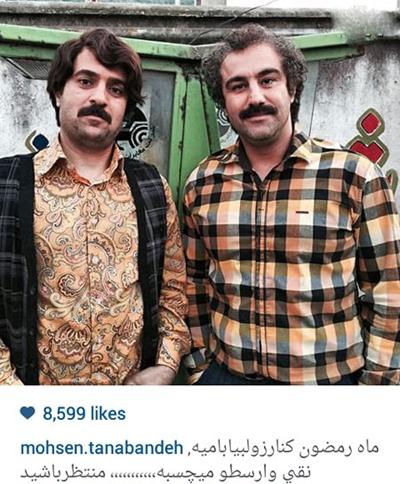 پیام محسن تنابنده برای طرفداران پایتخت +عکس