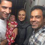 تصویری جدید از یکتا ناصر و همسر و دخترشان!+عکس