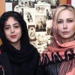 فیلم سینمایی مفت آباد و اکران خصوصی آن با حضور بازیگران مشهور+تصاویر