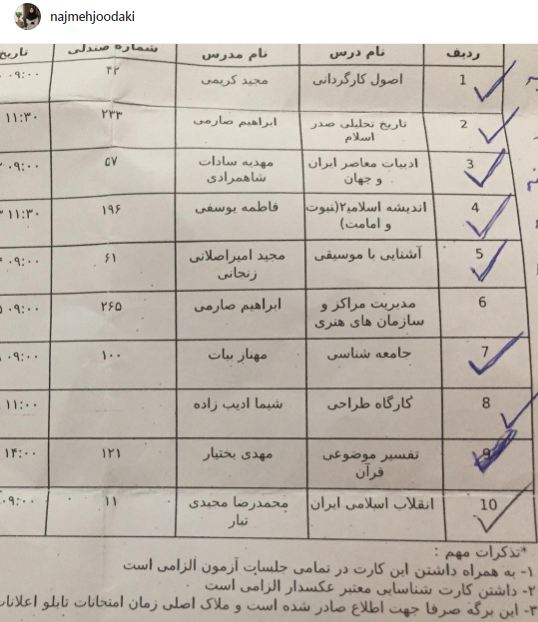 چهره ها در روز چهارشنبه 31 خرداد
