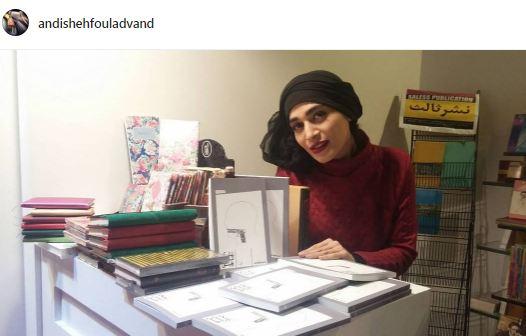 چهره ها در روز سه شنبه 30 خرداد