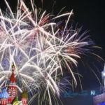 دیدنی های جذاب روز – یکشنبه ۳ شهریور! از جشنواره موزیک نظامی تا نشست سران گروه هفت