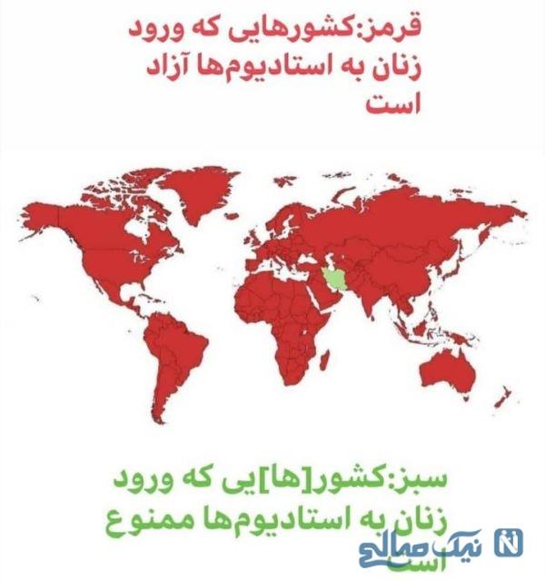 اینستاگرام بازیگران 767