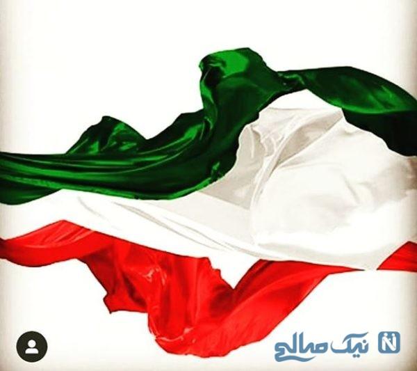 حدیثه تهرانی در وارش
