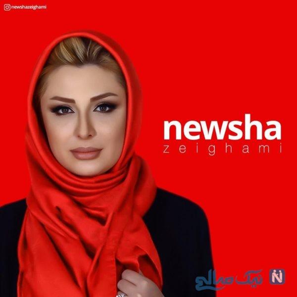 بازیگران در چهارشنبه سوری