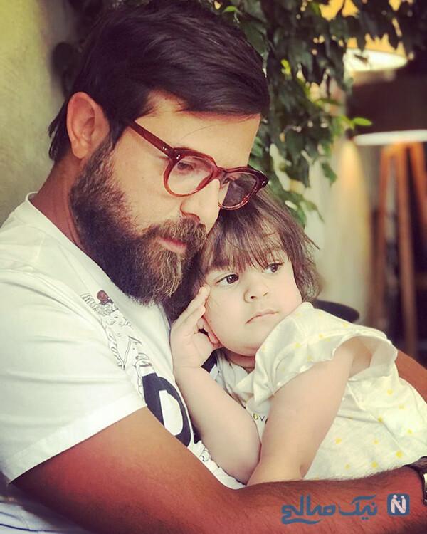 هومن سیدی و دخترش