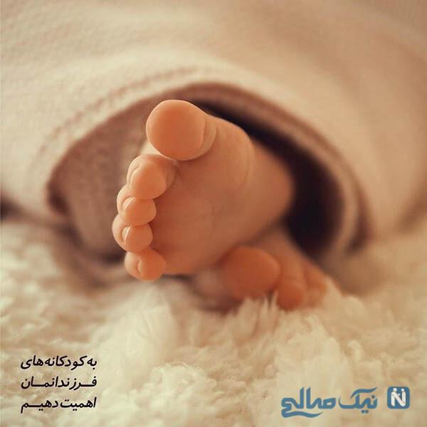 الهام حمیدی و فرزندش