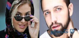 ریحانه پارسا و محسن افشانی سلطان حاشیه ها تا دلتنگی ملیکا شریفی نیا