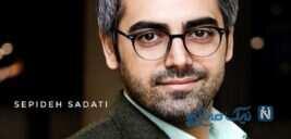 محمدرضا رهبری بچه مهندس تا استایل بهاری بهاره رهنما با آوا دارویت