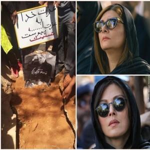 مراسم تشییع پیکر عزت الله انتظامی | از حضور چهره های مشهور تا وفای علی نصیریان به قولی که داده بود!
