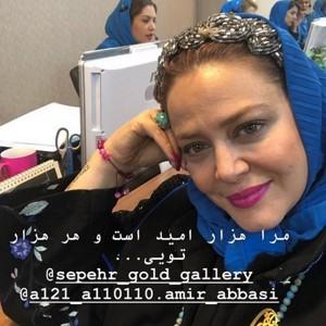 اینستاگرام هنرمندان (۱۰۷) از احوالات مهراب قاسمخانی و عشاق سینه چاکش تا هزاران امید بهاره رهنما!!!