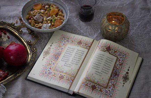 فال گرفتن با کتاب حافظ