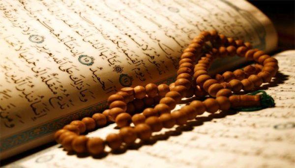 شرایط استخاره با قرآن چگونه است؟