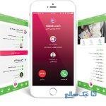 شروع به کار تلنت کوچ اولین نمایشگاه آنلاین کار در ایران