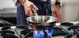 آشپزی با شعله زیاد گاز و مضرات آن